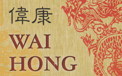Wai Hong